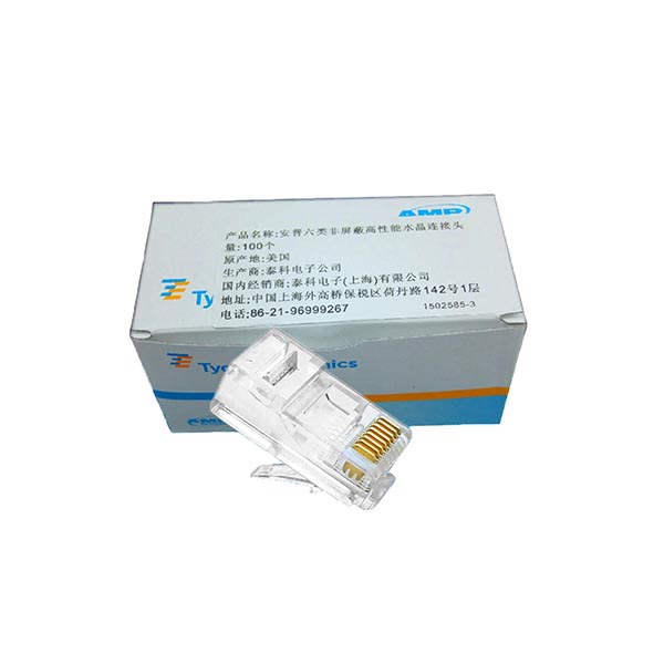 1 box of AMP RJ45 CAT6 crystal head amp cable crystal head 8P8C crystal head 100pcs کانکتور Cat6 ای ام پی (AMP) فلوک پاس (Fluke pass) بسته 100 عددی