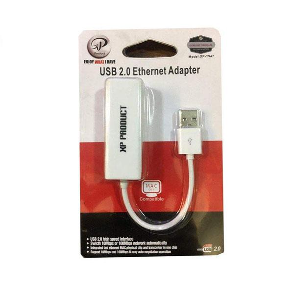5026851 کارت شبکه USB ایکس پی پروداکت مدل LAN-947